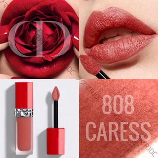 Dior - 【新品箱なし】一番人気色✦ 808 ローズベージュ ディオール ウルトラリキッド