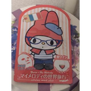 サンリオ - ♡ベニコ×マイメロディ♡世界旅行マスクシート♡6枚セット♡緑茶+赤ワイン♡