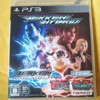 プレイステーション3(PlayStation3)の鉄拳ハイブリッド(家庭用ゲームソフト)