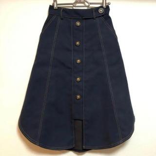 REDYAZEL - レディアゼル ステッチ配色 フロントボタンスカート