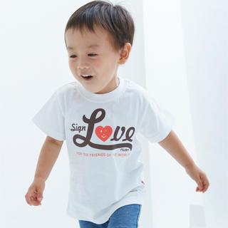ハコ(haco!)のhaco! メッセージ Tシャツ(Tシャツ/カットソー)
