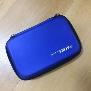 ニンテンドー3DS - 3DS ケース 青