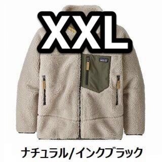 patagonia - レトロXジャケット 大人気‼️9月30日まで💨