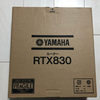 ヤマハ(ヤマハ)のRTX830新品未使用YAMAHAVPNルーター(OA機器)
