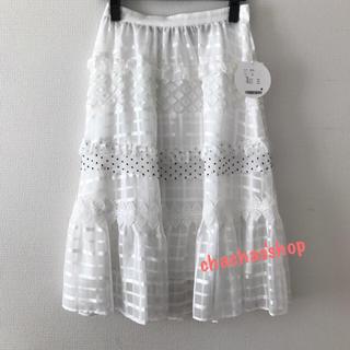 チェスティ(Chesty)の新品未使用紙タグ付♡Chestyファブリックミックススカート(ひざ丈スカート)
