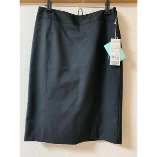 ニジュウサンク(23区)の23区 フォーマル スカート 新品 未使用 タグ付き(ひざ丈スカート)
