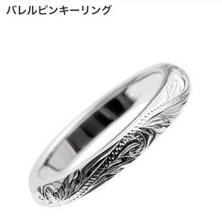 ロノ(LONO)のロノ ハワイアンジュエリー ピンキーリング(リング(指輪))