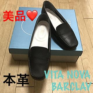 バークレー(BARCLAY)の美品❤️ヴィタノーヴァバークレー★本革 黒 フラットシューズ 日本製 履き心地◎(ローファー/革靴)