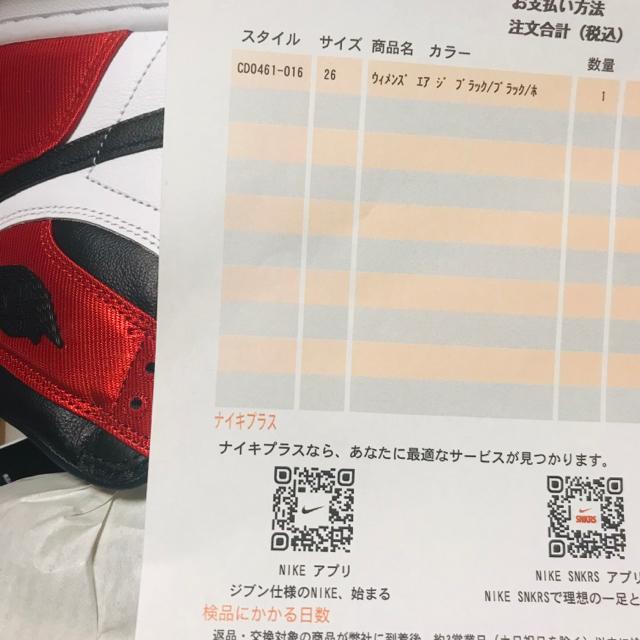 NIKE(ナイキ)の【26】NIKE WMNS AIR JORDAN 1 HIGH OG レディースの靴/シューズ(スニーカー)の商品写真