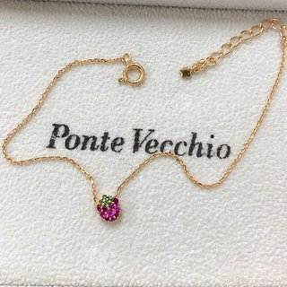 ポンテヴェキオ(PonteVecchio)のポンテヴェキオ ブレスレット k18(ブレスレット/バングル)