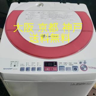 シャープ(SHARP)のシャープ  全自動洗濯機 ES-KS70N     2014年製 (洗濯機)