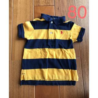 ポロラルフローレン(POLO RALPH LAUREN)のラルフ ポロシャツ 80(Tシャツ)