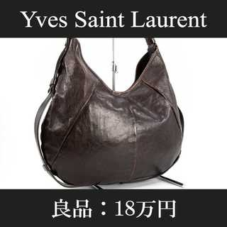 サンローラン(Saint Laurent)の【限界価格・送料無料・良品】サンローラン・ショルダーバッグ(A600)(ショルダーバッグ)