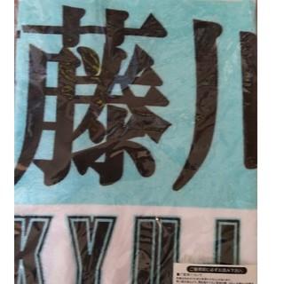 ハンシンタイガース(阪神タイガース)の阪神タイガース 藤川球児選手 プレイヤー ネーム タオル(応援グッズ)