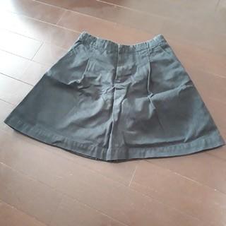 FITH - スカート