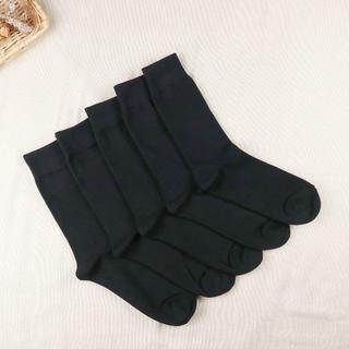 メンズ サイズ26~28 黒靴下 5足セット 普通丈 (ソックス)