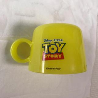 トイストーリー(トイ・ストーリー)のペットボトル キャップ コップ エイリアン フェイス トイ・ストーリー(水筒)