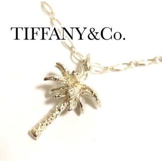 Tiffany & Co. - レア♡ ティファニー SV パームツリー ヤシの木 ネックレス