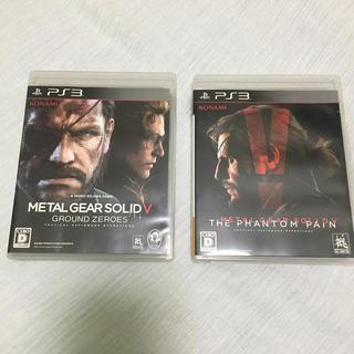プレイステーション3(PlayStation3)のPlayStation3 メタルギアソリッドⅤ 5 2枚セット(家庭用ゲームソフト)