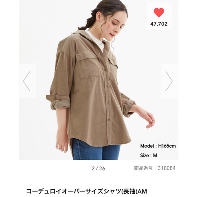 GU(ジーユー)のコーデュロイ オーバーサイズシャツ レディースのトップス(シャツ/ブラウス(長袖/七分))の商品写真