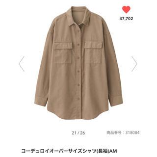 GU - コーデュロイ オーバーサイズシャツ