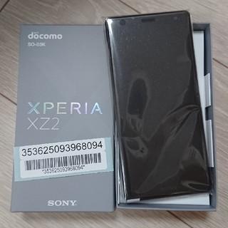 ソニー(SONY)のSONY SO-03K 新品未使用 simフリー Liquid Black (スマートフォン本体)