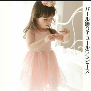 新品未使用 ワンピース80〜90 ドレス衣装キッズ チュールワンピ(ワンピース)