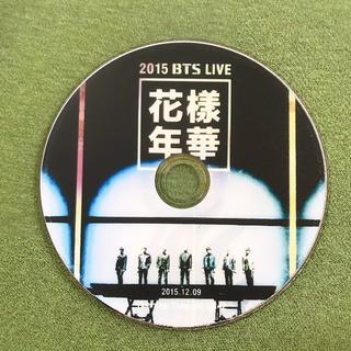 ボウダンショウネンダン(防弾少年団(BTS))の【BTS】2015花様年華 JAPAN EDITION♬(ミュージック)
