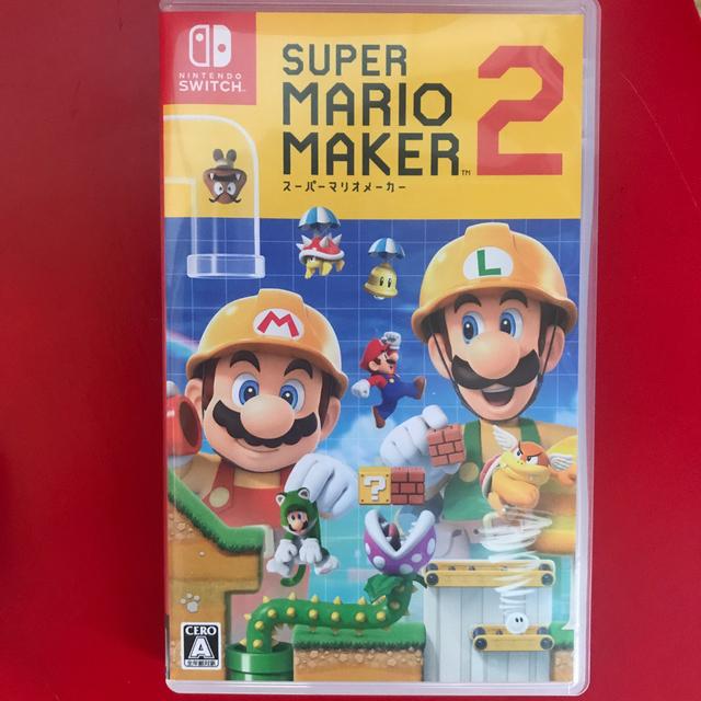 Nintendo Switch(ニンテンドースイッチ)のスーパーマリオメーカー2  エンタメ/ホビーのゲームソフト/ゲーム機本体(家庭用ゲームソフト)の商品写真
