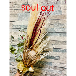 soul out(ドライフラワー)