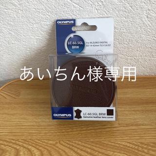 OLYMPUS - OLYMPUS 本革レンズカバー