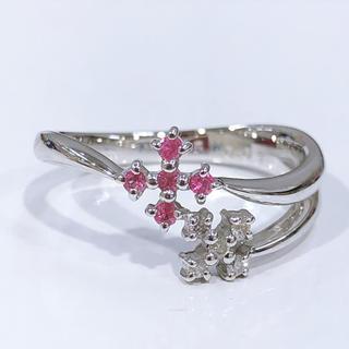 K18WG ピンクトルマリン ダイヤモンド リング(リング(指輪))