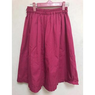 ミスティウーマン(mysty woman)のミスティウーマン ピンク スカート(ひざ丈スカート)