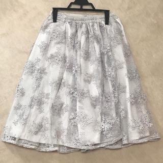 ハニーズ(HONEYS)の膝丈 チュールスカート(ひざ丈スカート)