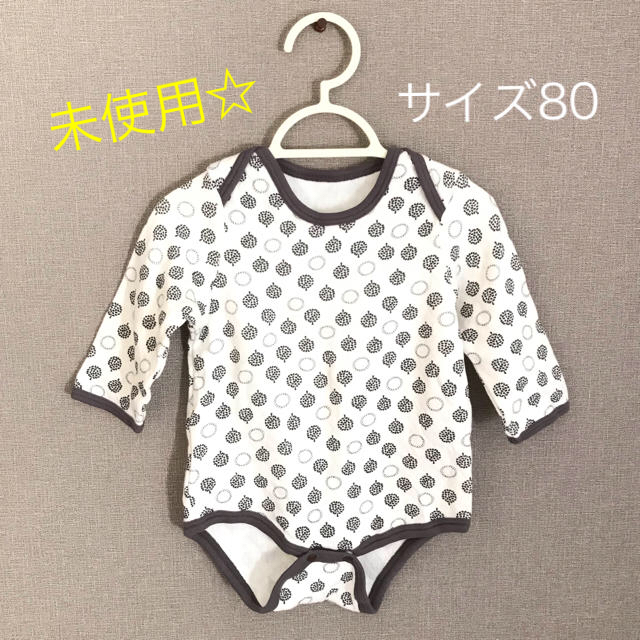 【未使用】ニットキルト 長袖ロンパース 肌着 サイズ80 グレー キッズ/ベビー/マタニティのベビー服(~85cm)(肌着/下着)の商品写真