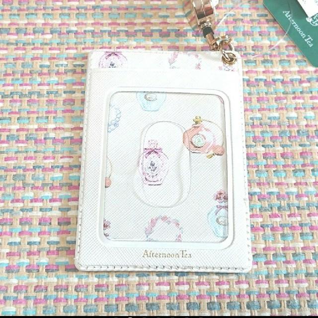AfternoonTea(アフタヌーンティー)のAfternoon Tea☆アフタヌーンティー☆パスケース☆コードリール付き☆ レディースのファッション小物(パスケース/IDカードホルダー)の商品写真