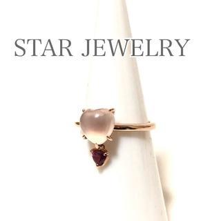スタージュエリー(STAR JEWELRY)のスタージュエリー K10PG ハート ローズクォーツ アメジスト リング(リング(指輪))