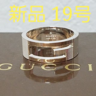 Gucci - [新品] GUCCI カットアウト リング 19号 箱つき 超美品 指輪