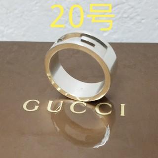 Gucci - [正規品] GUCCI カットアウト リング 20号 鏡面研磨済 指輪