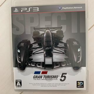 プレイステーション3(PlayStation3)のグランツーリスモ5 Spec II(家庭用ゲームソフト)