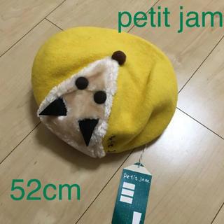 プチジャム(Petit jam)のプチジャム  新品タグ付きつねさんベレー帽52cm♡イエロー(帽子)