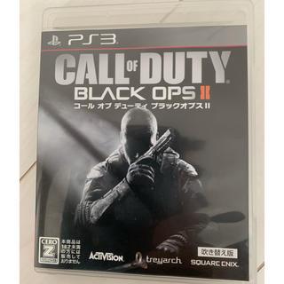 プレイステーション3(PlayStation3)のコールオブデューティ ブラックオプス2(家庭用ゲームソフト)