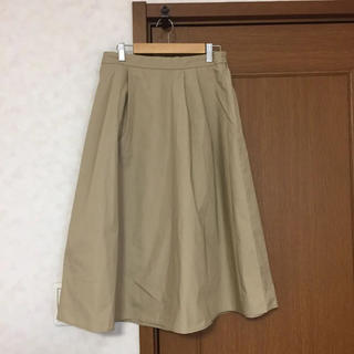 GU - gu 秋色 ロングスカート