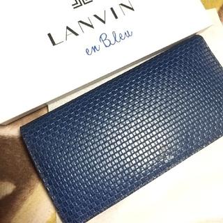 ランバンオンブルー(LANVIN en Bleu)のLANVIN en Blue メンズ長財布 新品未使用(長財布)