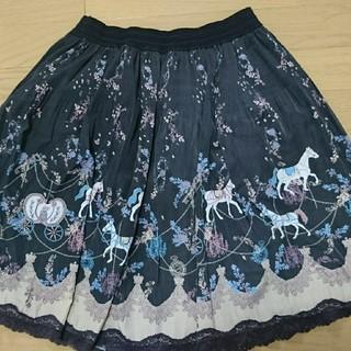 アクシーズファム(axes femme)のAxes femme メリーゴーランドスカート(ひざ丈スカート)