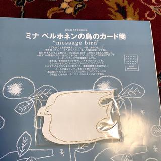 ミナペルホネン(mina perhonen)のミナペルホネン  カード(その他)