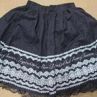 アクシーズファム(axes femme)のAxes femme チョコレート色スカート(ミニスカート)