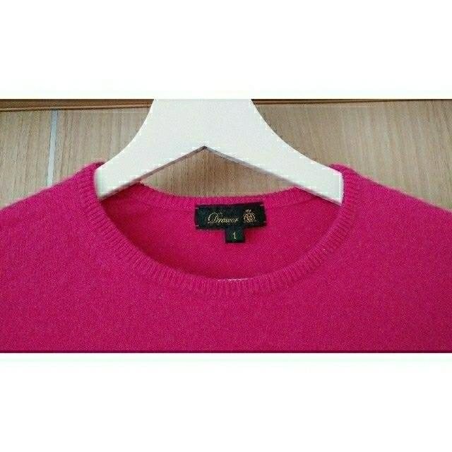 Drawer(ドゥロワー)のスミレ様専用 ドゥロワー カシミヤニット   レディースのトップス(ニット/セーター)の商品写真