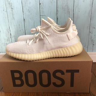 adidas - adidas  yeezy boost 350v2 トリプルホワイト 28cm