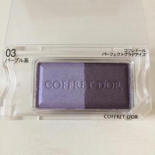 COFFRET D'OR - コフレドール パーフェクトグラデアイズ 03 未使用